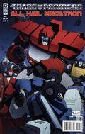 Transformers All Hail Megatron (2008) 7A