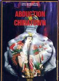 Crying Freeman Abduction in Chinatown GN (1993 Viz) 1-1ST