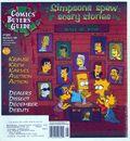 Comics Buyer's Guide (1971) 1303