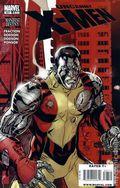 Uncanny X-Men (1963 1st Series) 507A
