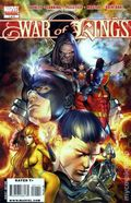 War of Kings (2009 Marvel) 1A