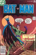 Batman (1940) Mark Jewelers 292MJ