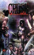 Babylon Crush (1995) 5