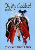 Oh My Goddess TPB (1996- Dark Horse Digest) 6A-REP