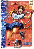 Street Fighter Sakura Ganbaru GN (2007 Udon Digest) 1-1ST