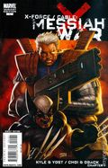 X-Force Cable Messiah War (2009) 1C