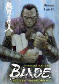 Blade of the Immortal TPB (1997-2015 Dark Horse) 21-1ST