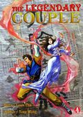 Legendary Couple GN (2002-2004 Comics One) 4-1ST
