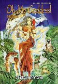 Oh My Goddess TPB (1996- Dark Horse Digest) 3A-REP