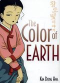 Color of Earth GN (2009) 1-1ST