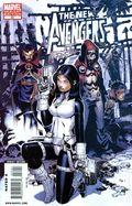 New Avengers (2005 1st Series) 52B