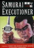 Samurai Executioner TPB (2004-2006 Digest) 1-REP