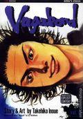Vagabond TPB (2002- Viz Digest) 8-REP