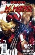 Ms. Marvel (2006 2nd Series) 42