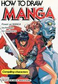How to Draw Manga SC (1999-2004) 1-1ST