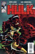 Hulk (2008 Marvel) 15A