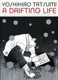 A Drifting Life TPB (2009) 1-1ST