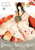 Bride of the Water God TPB (2007- Dark Horse) 3-1ST