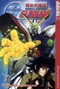 G-Gundam Mobile Fighter GN (2003 Digest) 1-1ST