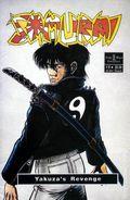 Samurai Yakuzas Revenge (1993) 3
