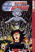 G-Gundam Mobile Fighter GN (2003 Digest) 3-1ST