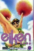 Eiken GN (2005-2008 Digest) 12-1ST