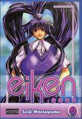 Eiken GN (2005-2008 Digest) 6-1ST