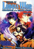 Record of Lodoss War Chronicles of the Heroic Knight TPB (2001-2003 CPM) 6-1ST