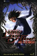 Battle Angel Alita Last Order TPB (2003-2014 Viz Digest) 2-1ST