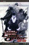 Battle Angel Alita Last Order TPB (2003-2014 Viz Digest) 8-1ST