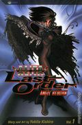 Battle Angel Alita Last Order TPB (2003-2014 Viz Digest) 1-1ST