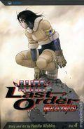 Battle Angel Alita Last Order TPB (2003-2014 Viz Digest) 4-1ST