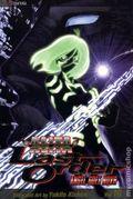 Battle Angel Alita Last Order TPB (2003-2014 Viz Digest) 10-1ST