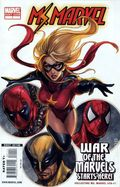 Ms. Marvel (2006 2nd Series) Must Have 1