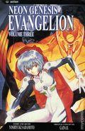 Neon Genesis Evangelion TPB (2004- Action/Viz Media Edition) 3-1ST