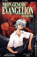Neon Genesis Evangelion TPB (2004- Action/Viz Media Edition) 9-1ST