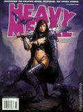 Heavy Metal Magazine (1977) Vol. 32 #7