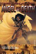 Battle Angel Alita Angel of Death TPB (1996 Viz) 1-REP