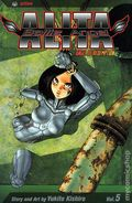 Battle Angel Alita TPB (2003-2005 Action Edition) 5-1ST