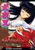 Inu Yasha GN (2004-2008 Ani-Manga) 5-1ST