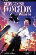 Neon Genesis Evangelion TPB (2004- Action/Viz Media Edition) 5-1ST