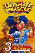 Ultimate Muscle The Kinnikuman Legacy GN (2004-2011 Digest) 3-1ST