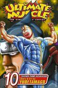 Ultimate Muscle The Kinnikuman Legacy GN (2004-2011 Digest) 10-1ST