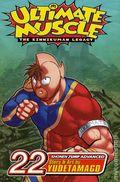 Ultimate Muscle The Kinnikuman Legacy GN (2004-2011 Digest) 22-1ST