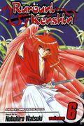 Rurouni Kenshin GN (2003-2006 Shonen Jump Edition Digest) 6-1ST