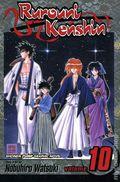 Rurouni Kenshin GN (2003-2006 Shonen Jump Edition Digest) 10-1ST