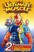 Ultimate Muscle The Kinnikuman Legacy GN (2004-2011 Digest) 2-1ST
