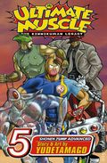 Ultimate Muscle The Kinnikuman Legacy GN (2004-2011 Digest) 5-1ST