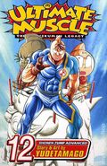 Ultimate Muscle The Kinnikuman Legacy GN (2004-2011 Digest) 12-1ST