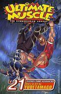 Ultimate Muscle The Kinnikuman Legacy GN (2004-2011 Digest) 21-1ST